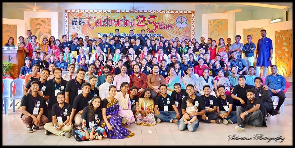 BCSM Silver Jubilee, 2016