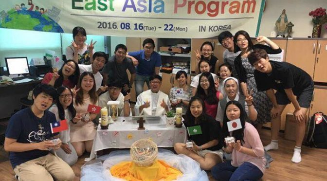 East Asia Programme – 2016